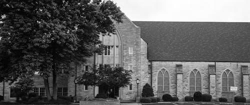 MO, Springfield - University Baptist Church     SENIOR PASTOR